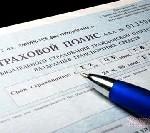 База данных ОСАГО может привести к увеличению стоимости «автогражданки»