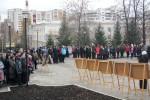 В Уфе на улице Ленина открылся Нестеровский сквер