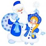 Новогодние каникулы будут тематическими