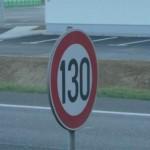 Максимальную скорость повысят до 130 километров в час с 1 мая