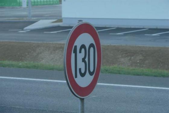 максимальная скорость 130
