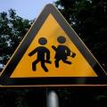 Внимание дети