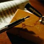 Личный дневник уфимского юноши, которому в 19 году исполнилось 24 года