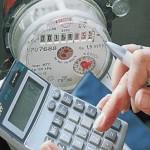 С 1 июля в Башкортостане повысят тарифы