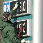 Цены на бензин начали снижаться