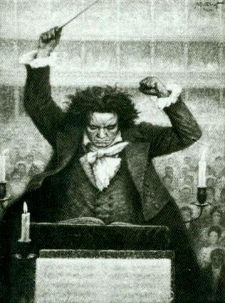 Симфония №5 Бетховена