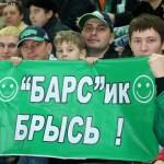 Кубок Гагарина-2013: Радуловы отдыхают, «Салават Юлаев» пока на коне