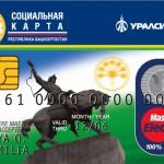 С 20 октября 2013 пункты пополнения электронных карт МУЭТ Уфы закрываются