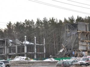 Обрушение здания