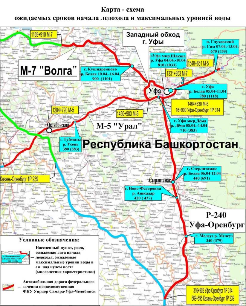 Карта паводка