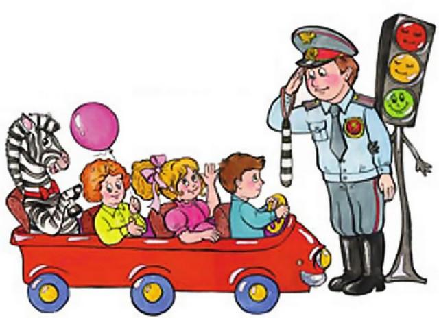 ПДД для детей