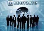 «ВКонтакте» может стать платным