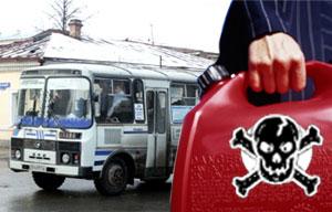 контрафактный бензин