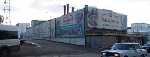 пряничная фабрика Берштейна