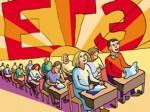 В Уфе организуют 33 пункта проведения ЕГЭ