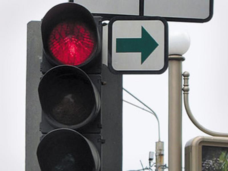 Поворот направо на красный свет