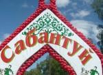 Приглашаем уфимцев и жителей Демского района на Сабантуй!