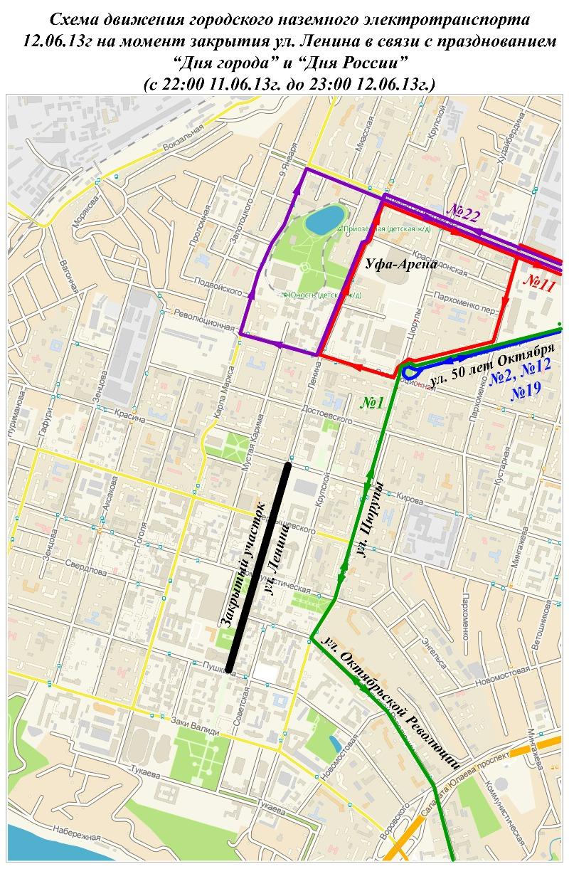 Схема маршрута 101 уфа