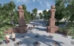 В Уфе отремонтируют сквер на улице Гафури