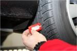 Требования к глубине протектора шин конкретизируют