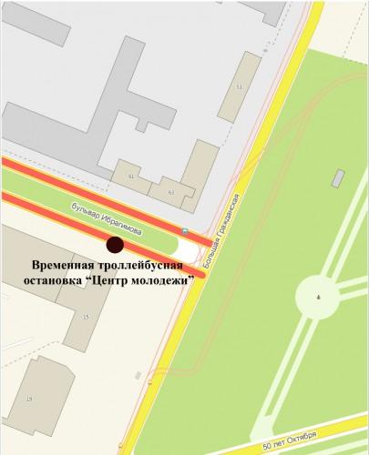 дополнительные остановки троллейбусных маршрутов