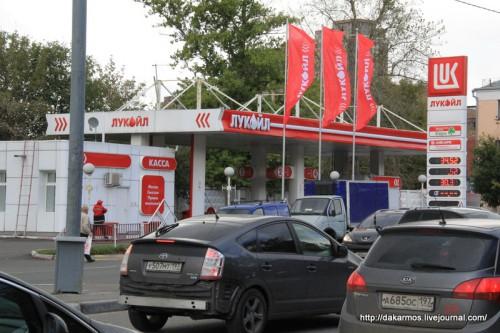 """бензин на АЗС """"Лукойл"""" № 555"""