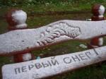 В Башкирии похолодает