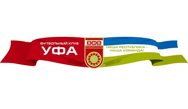 ФК «Уфа»