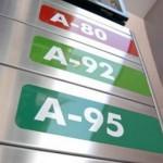 Цены на автомобильное топливо идут вверх