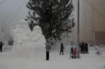 Ледовый городок возле «Уфа-Арена» открыт