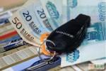 Субсидии для отечественного автопрома