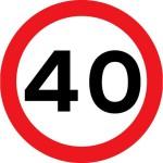 На проспекте Салавата Юлаева вводится ограничение скорости до 40 км/ч