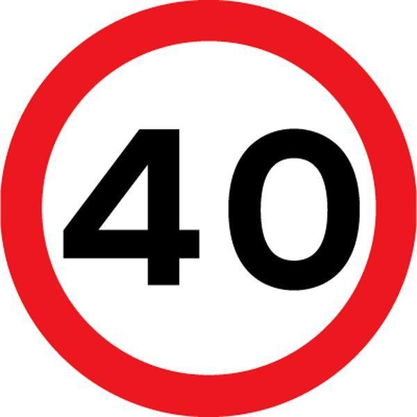 ограничение 40 км/ч