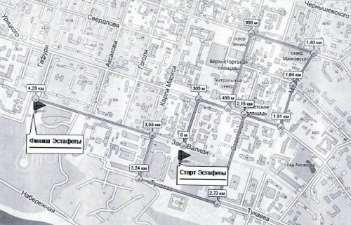 карта эстафеты