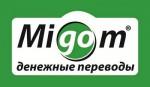 У системы денежных переводов «Мигом» отозвали лицензию