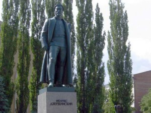 памятник дзержинскому уфа
