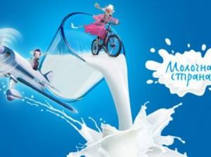 Молочная страна