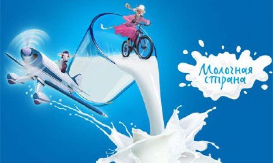 Более 30 тыс. уфимцев посетили популяризирующий молоко Фестиваль «Молочная страна-2014»