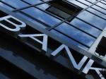 Уфа один из лидеров по обеспеченностью банками
