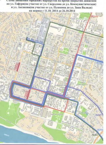 движение на ул. Гафури и ул. Аксакова