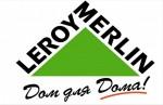 Второй «Леруа Мерлен» откроется в Уфе 16 декабря