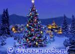 На Новый год в Уфе похолодает