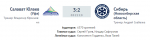 Обзор хоккейного матча регулярного сезона КХЛ 2014-2015 года. «Салават Юлаев» (Уфа) – «Сибирь» (Новосибирская область) 3:2