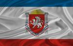 Доехать до Крыма можно будет по единому билету