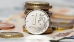 Рубль укрепляется?