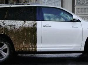 Чистый автомобиль