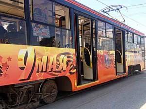 9 мая трамвай