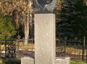 Памятник М. Г. Гарееву