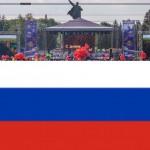 В Уфе 12 июня перепутали цвета российского триколора