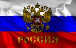 Администрация Уфы дала комментарий по поводу неправильного изображения флага России